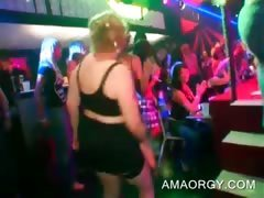 CFNM party girls dancing...